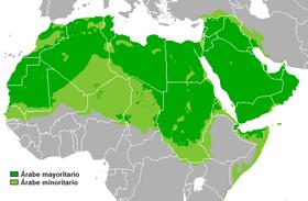ecommerce_arabe